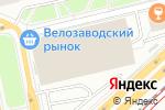 Схема проезда до компании Колбасный рай в Москве