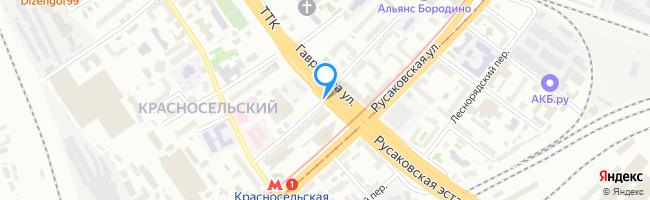 переулок Красносельский 1-й