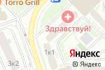Схема проезда до компании Альфа-Омега в Москве