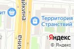 Схема проезда до компании Фабритекс в Москве