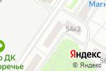 Схема проезда до компании Кристи в Москве