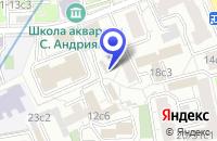 Схема проезда до компании КБ ЭНЕРГОПРОМБАНК в Москве