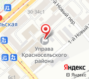 Управа Красносельского района