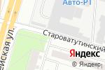 Схема проезда до компании СпецСервис в Москве