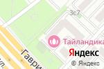 Схема проезда до компании НаноПульс в Москве
