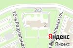 Схема проезда до компании Эриском в Москве