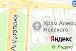 Схема проезда до компании ФЛЕКСКОР в Москве