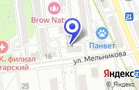 Схема проезда до компании МОДЕРН СТУДИЯ в Москве