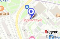 Схема проезда до компании СТРОЙРЕАЛ в Москве