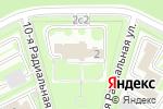 Схема проезда до компании ChipsAway в Москве