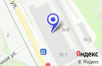 Схема проезда до компании КОМПЬЮТЕРНАЯ ФИРМА ТРИАЛ в Москве