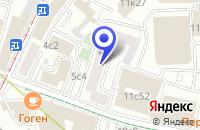 Схема проезда до компании БУРОВАЯ КОМПАНИЯ ГЕОМАСТЕР в Москве