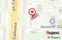 Схема проезда до компании Магнат в Москве