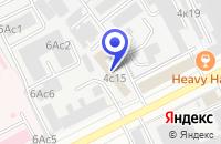 Схема проезда до компании АВТОЦЕНТР ЛЕНД-ТРЕВЕЛ в Москве