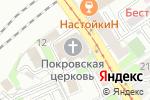 Схема проезда до компании Храм Покрова Пресвятой Богородицы в Красном Селе в Москве