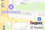 Схема проезда до компании Пилигримм в Москве