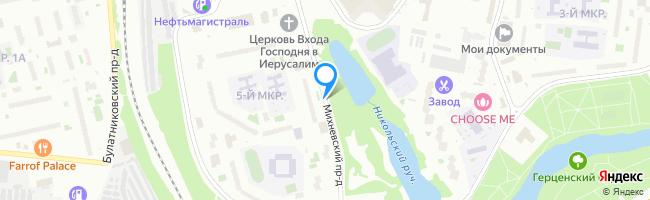 Михневский проезд