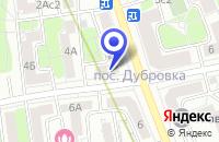 Схема проезда до компании ПКФ ТЕХНОЛОГИЯ в Москве