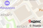 Схема проезда до компании Yierman в Москве
