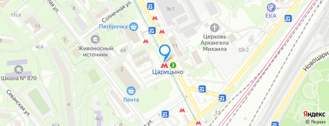 метро Царицыно
