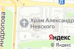 Схема проезда до компании Стик в Москве