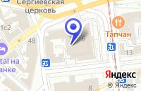 Схема проезда до компании ЦЕНТРАЛЬНОЕ ОТДЕЛЕНИЕ № 8641 СБЕРБАНК РОССИИ в Москве