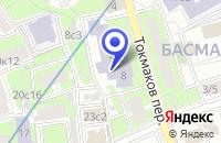 Схема проезда до компании МУЗЕЙ С.С. ПРОКОФЬЕВА в Москве
