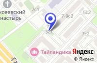 Схема проезда до компании LATVIJAS KERAMIKA в Москве