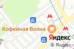 Схема проезда до компании София в Москве