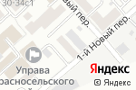 Схема проезда до компании Фонд содействия оперативным подразделениям МВД в Москве