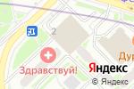 Схема проезда до компании Гари Мирзоян и Партнеры в Москве
