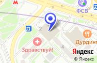 Схема проезда до компании ФРАНС МЕБЕЛЬ ДЕКО в Москве