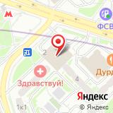 Адвокатский кабинет Василенко В.О.