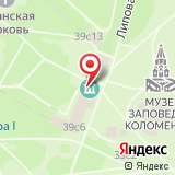 Экскурсионное бюро парка Коломенское