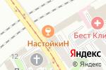 Схема проезда до компании Компания Т и Т Интернешнл в Москве