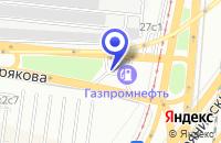 Схема проезда до компании СТО НИВА КЛУБ СЕРВИС в Москве