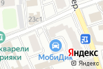 Схема проезда до компании Бор в Москве