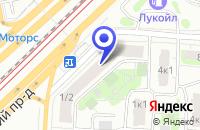 Схема проезда до компании ТРАНСПОРТНАЯ КОМПАНИЯ ТРАНССЕРВИС МУЛЬТИМОДАЛ в Москве