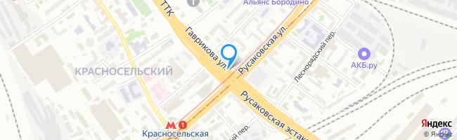 Гаврикова улица