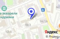 Схема проезда до компании ПРОИЗВОДСТВЕННОЕ ПРЕДПРИЯТИЕ КОНСТРУКЦИЯ в Москве