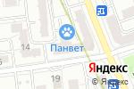 Схема проезда до компании ВетПост в Москве