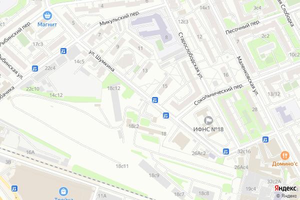 Ремонт телевизоров Улица Шумкина на яндекс карте
