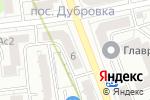 Схема проезда до компании АВКУБЕ Коммершл в Москве
