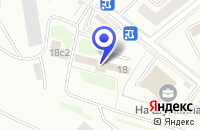 Схема проезда до компании НАТИСК в Москве