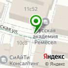 Местоположение компании СИКСИНЧРУС