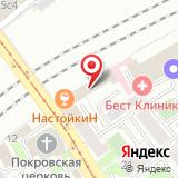 ПАО Системпром