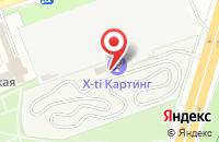 Схема проезда до компании Гокарт в Москве