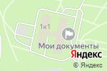 Схема проезда до компании Администрация муниципального округа Лосиноостровский в Москве