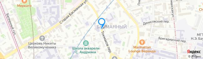 Токмаков переулок