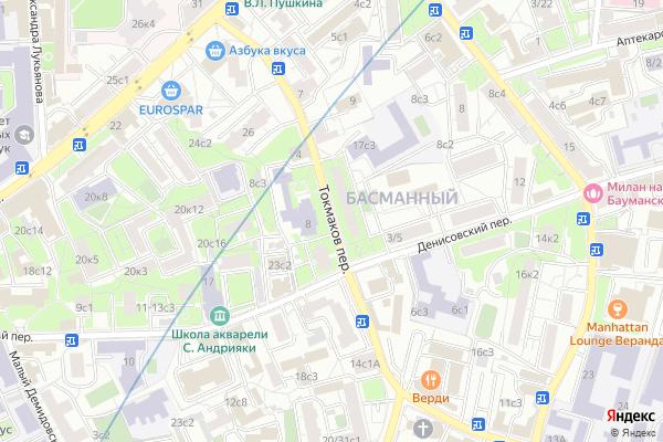 Ремонт телевизоров Токмаков переулок на яндекс карте